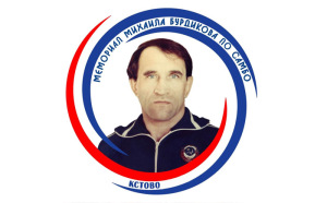 Burdikov
