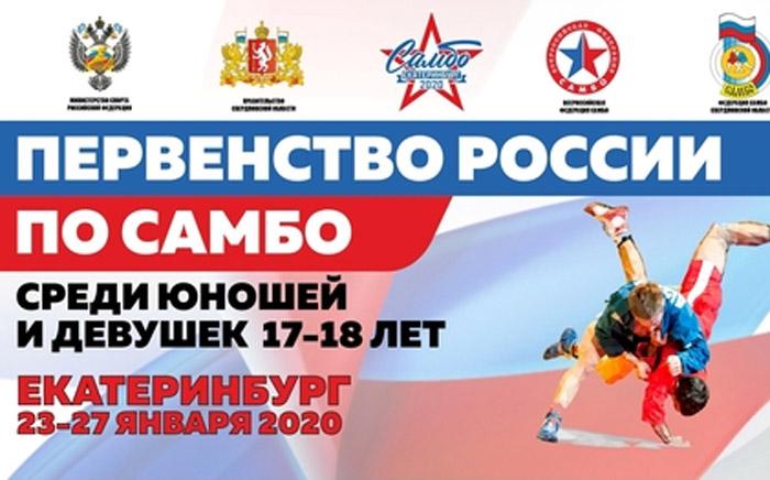 Per_vo_Russia_20