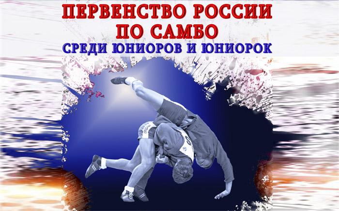 Per_vo_Russia_20_Ryazan