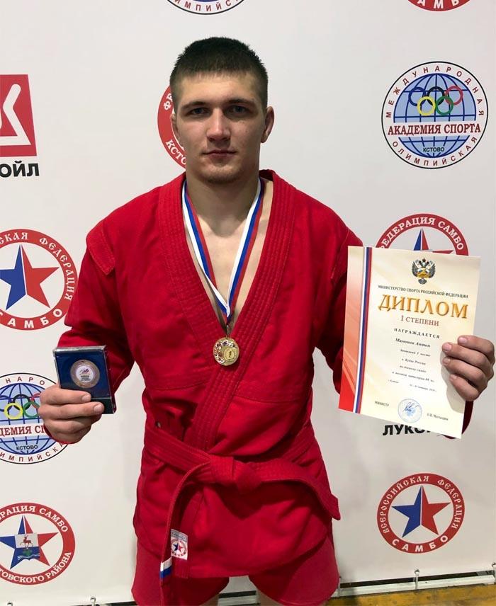 Mamaonov